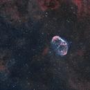 Crescent Nebula, HOO,                                tdsdmd