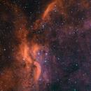 DWB 111 Propeller Nebula HaO3,                                Станция Албирео