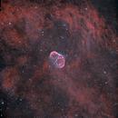 NGC 6888 Deep Sky West,                                Craig Prost