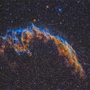 NGC 6992 S2HaO3,                                Piero Venturi