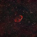 Crescent Nebula from the Southern Hemisphere,                                KiwiAstro