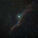 Nebulosa Velo,                                Gianluca Enne