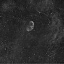NGC6888 Ha,                                Stéphane Baron