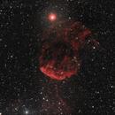 Jellyfish nebula,                                andyo