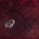 the crescent nebula,                                zac