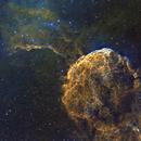Jellyfish Nebula,                                Frank Turina