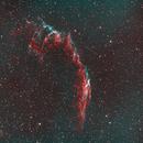 C 33 Eastern Veil Nebula-HOO-Meade 80 ED triplet-Orion flattener-ASI 1600 MM-Pro,                                  Adel Kildeev