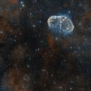 Crescent nebula in HOO with bubble nebula,                                Boštjan Zagradišnik