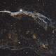 Veil Nebula,                                apothegary