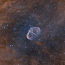 Crescent Nebula,                                Canary Islands