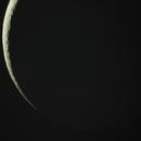 Amost new moon,                                Kamil