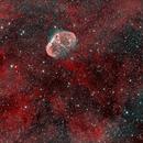 NGC6888 HOO,                                Matthieu BUI