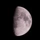 Waxing Gibbous Moon,                                Erika Lac