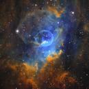 Bubble Nebula,                                Adam Landefeld