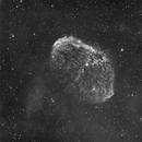 Crescent Nebula,                                erdmanpe
