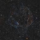 Spaghetti Nebula,                                Boštjan Zagradišnik