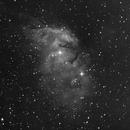 SH2 101 Tulop Nebula Ha,                                Станция Албирео