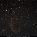NGC 6888,                                Robert Johnson