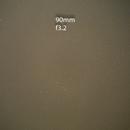 Star test SONY 90 FE  f 3.2,                                Stéphane GONZALEZ