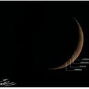Waning Crescent Moon,                    Mason Steidle