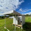 New home Observatory,                                Ola Skarpen SkyEyE