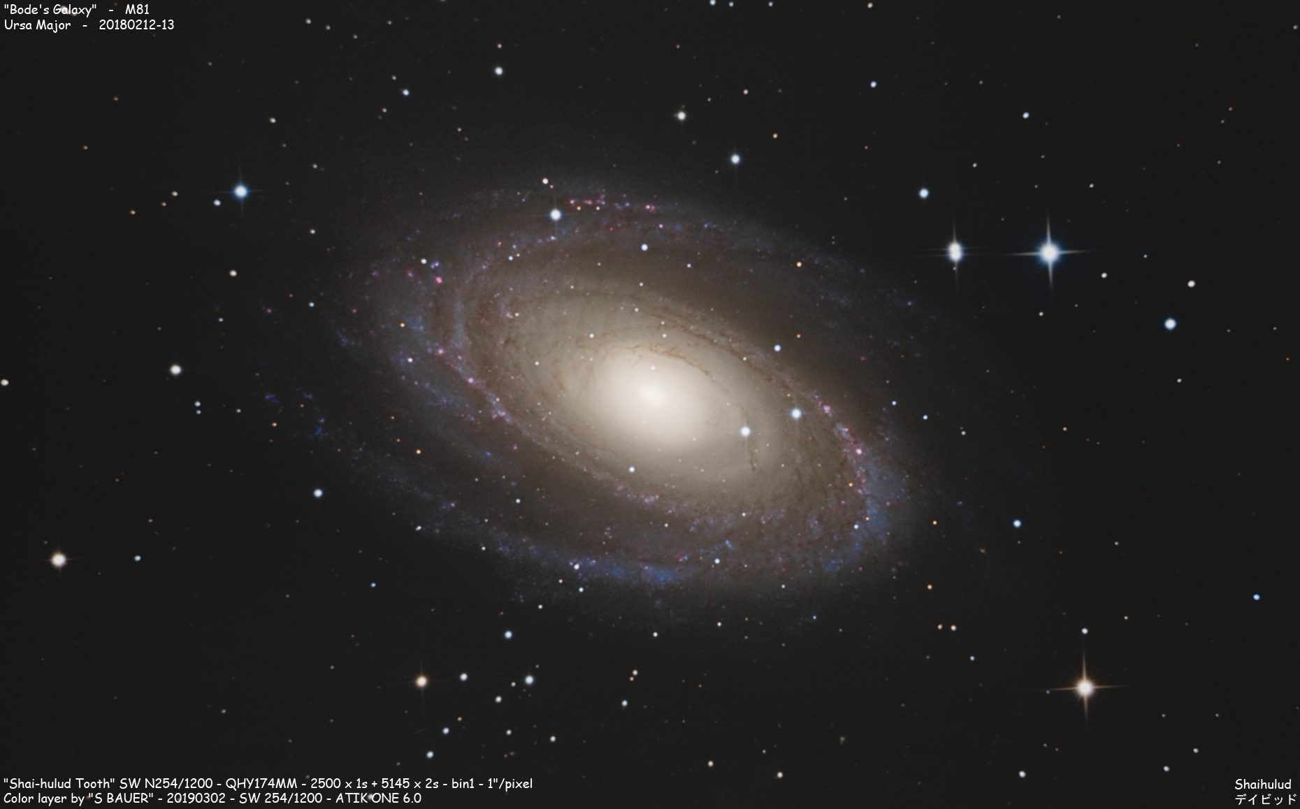 Deep Sky Planetary Technique (by Shaihulud) Lg2m9Bixqb5Q_16536x16536_wmhqkGbg