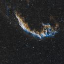NGC 6992,                                ASTRONOMADE