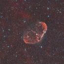 NGC 6888, The Crescent Nebula,                                Christina_Irakleous