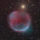 NEW DISCOVERY - STROTTNER-DRECHSLER 20 - Aurore's nebula,                                Marcel Drechsler