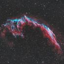 Stolen Veil Nebula HOO,                                Alessio Pariani