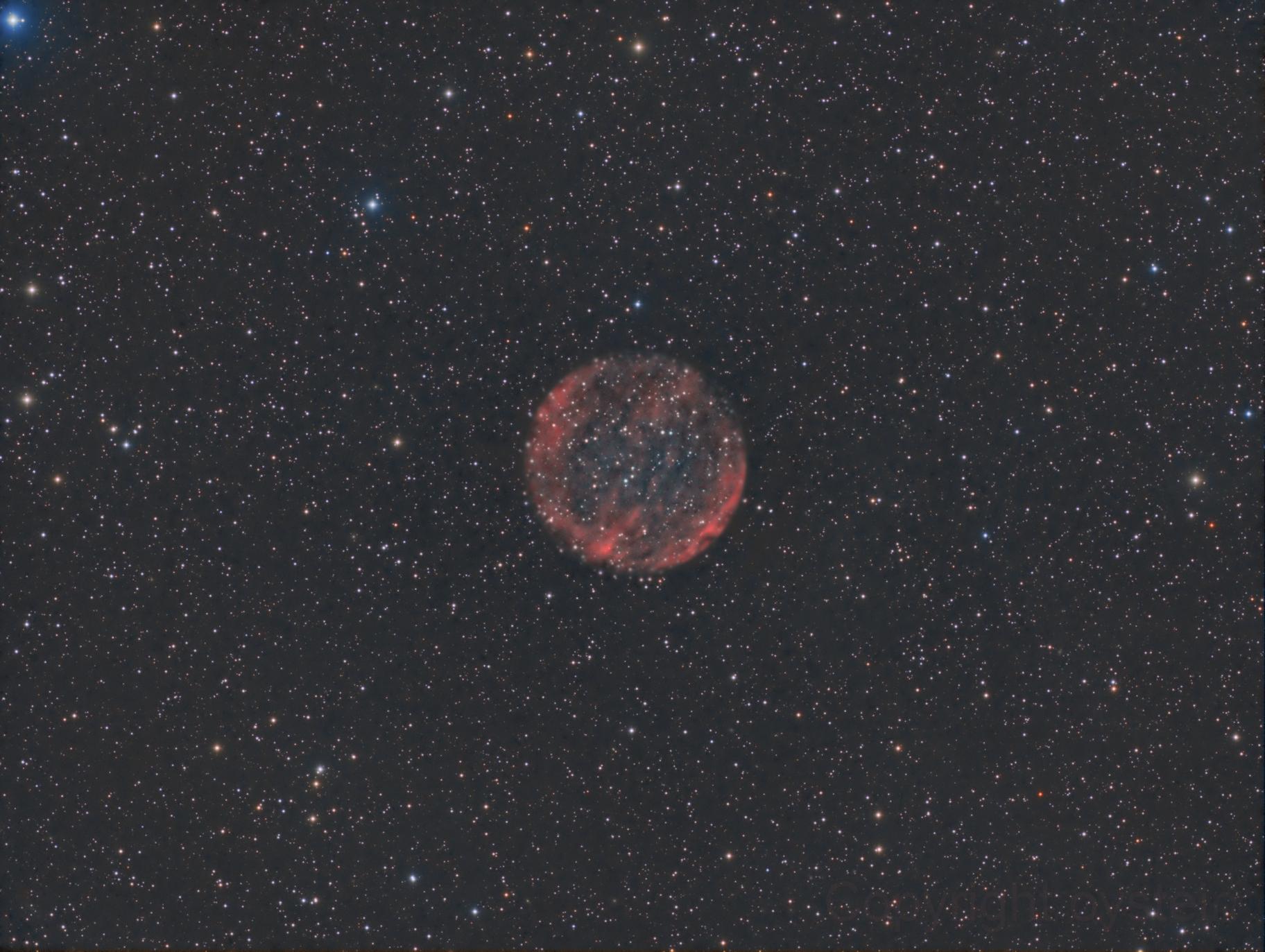 PuWe1 Planetary Nebula,                                oystein