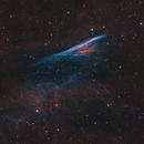 NGC2736,                                Copernicus