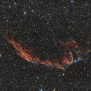 Eastern veil nebula,                                U-ranus