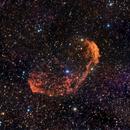 Crescent nebula,                                magnuslar