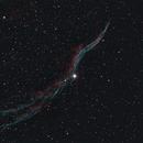 Western Veil Nebula HOO,                                Geoff Smith