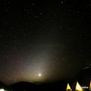 Zodiacal light,                                Meire Ruiz