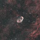 Crescent Nebula,                                apothegary