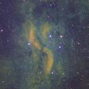 DWB 111 Propeller Nebula Ha S2 O3,                                Станция Албирео