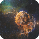 The Jellyfish Nebula,                                Sinan Arkin