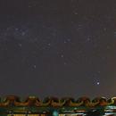 Deep Sky - Ver possível Galáxia,                                Gustavo Sigal