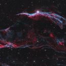 NGC 6960,                                Константин