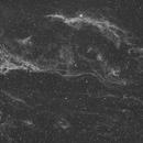 Veil Mosaic Panes 1&2,                                bilgebay