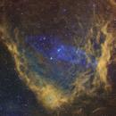 Squid nebula,                                julianr