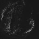 Starless Veil loop in HA,                                Erik Guneriussen
