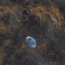 Crescent Nebula,                                Brian Sweeney